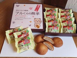 焼き菓子2.JPG