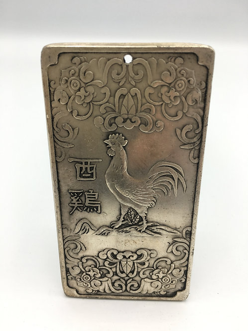 Chinese Zodiac Year of Rooster Protection Tile