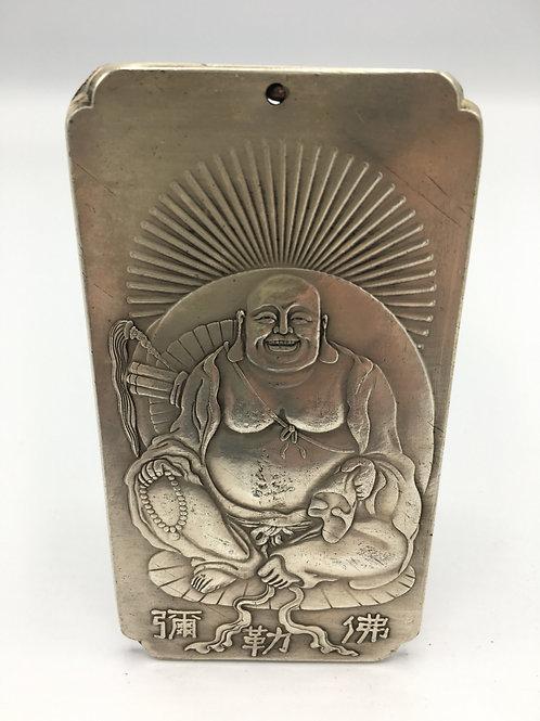 Happy Buddha Protection Tile