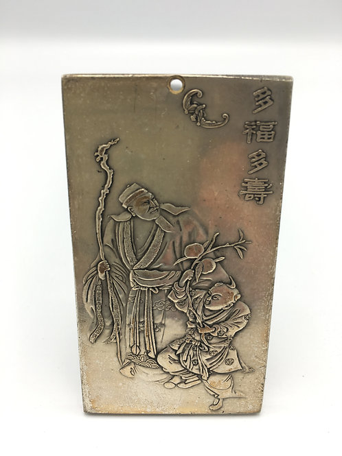 Rich Blessings for Health and Longevity Protection Tile