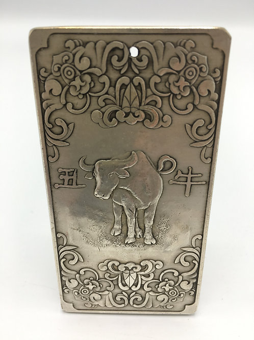 Chinese Zodiac Year Of Bull Protection Tile