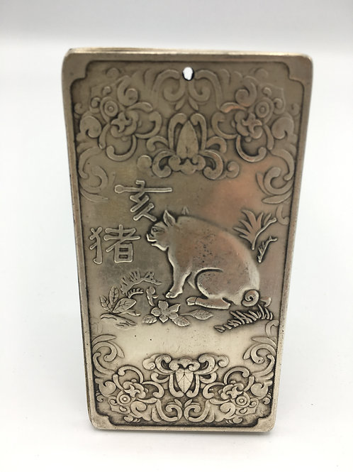 Chinese Zodiac Year of Pig Protection Tile