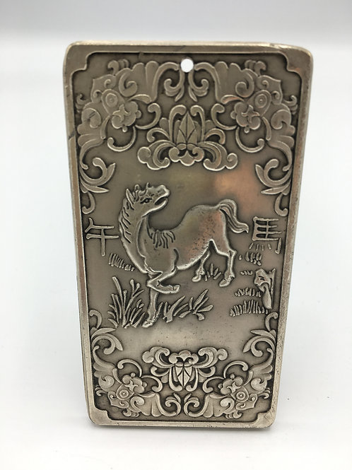 Chinese Zodiac Year of Horse Protection Tile