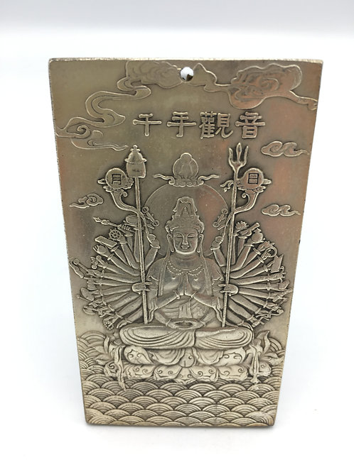 1,000 hand Bodhisattva Protection Tile