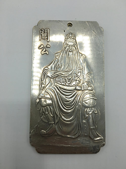 Guan Gong Protection Tile