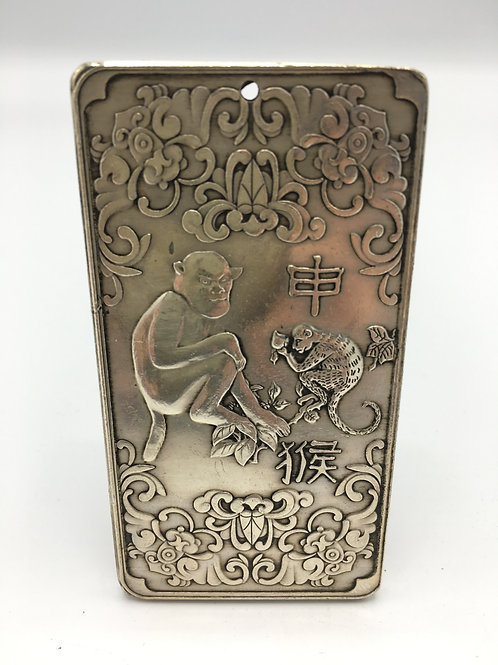 Chinese Zodiac Year of Monkey Protection Tile