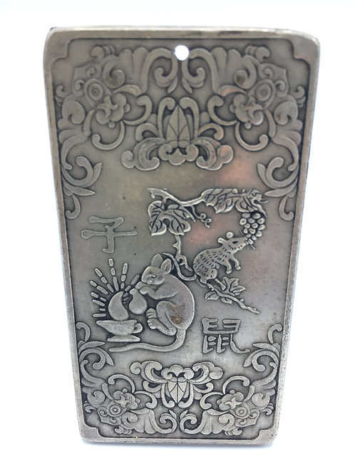 Chinese Zodiac Year of Rat Protection Tile