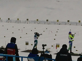 Australian Olympic Committee Support for our Biathletes
