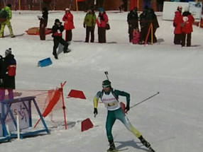Asian Winter Games
