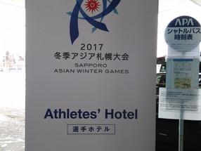 Asian Winter Games Biathlon Starts tomorrow
