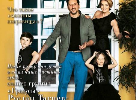 Вышел 50-й номер журнала Fashion Book