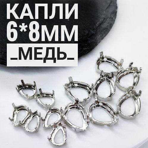 Оправа премиум для капли  6*8мм, цвет серебро
