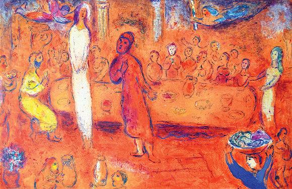 Marc Chagall - Mégaclès Reconnaît sa Fille Pendant la Festin