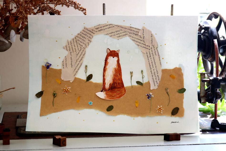 The Foxes Garden