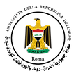 logo embassy png.png