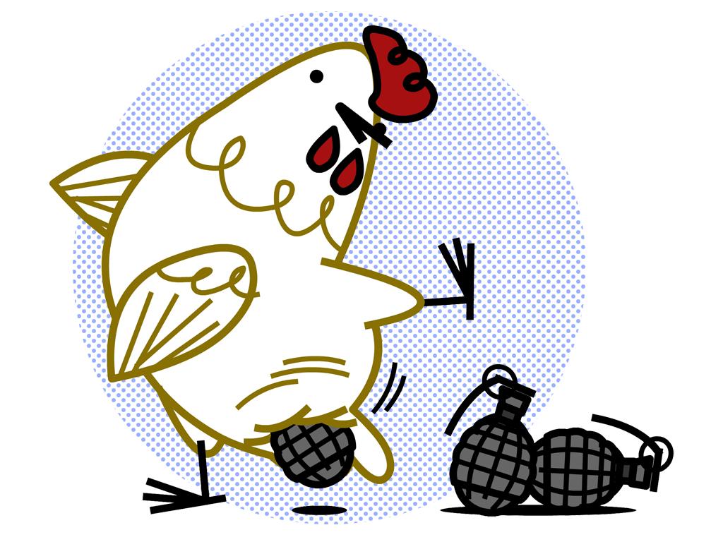 ItamarDaube_Chicken_G