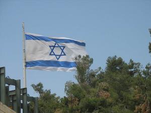 Kerry-Ellen's blog from Jerusalem