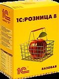 1s-roznitsa-8-bazovaya.png