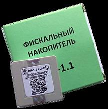 фн11.png