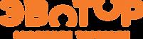 logo_orange_desc.png