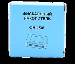 фн36.png