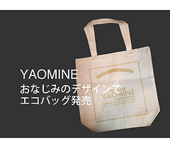 yaomine_ecobag_banner.jpg