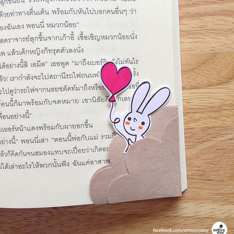 Cute Bunny Corner Bookmark