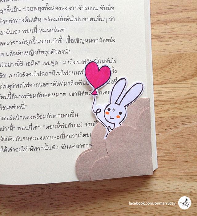 Cute Bunny Corner Bookmark