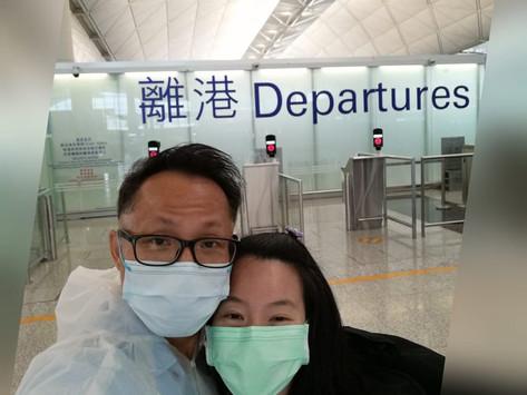 無懼疫情,勇遊台灣