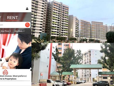 海外生活之旅:讀者Maggie 新加坡生活分享(2)