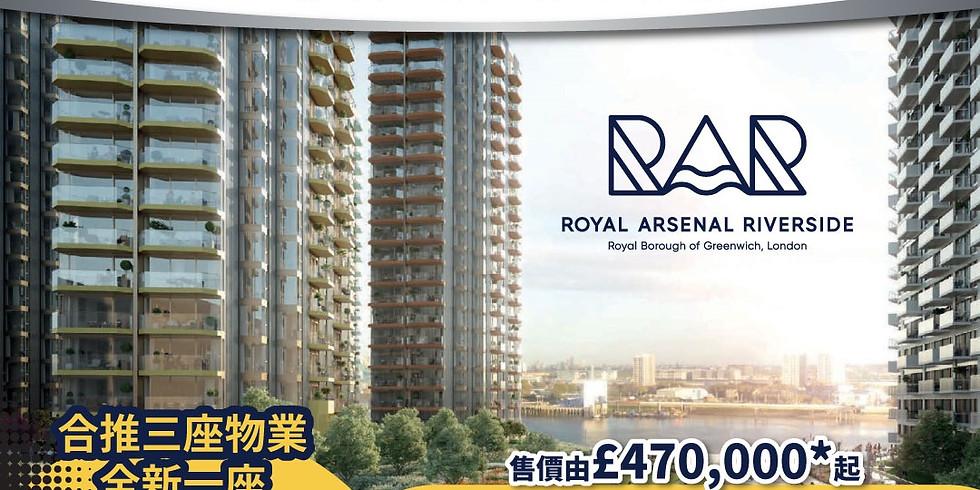 【倫敦大型河畔住宅項目 🚢 𝐑𝐎𝐘𝐀𝐋 𝐀𝐑𝐒𝐄𝐍𝐀𝐋 𝐑𝐈𝐕𝐄𝐑𝐒𝐈𝐃𝐄 】