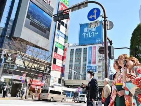日本移民知多少