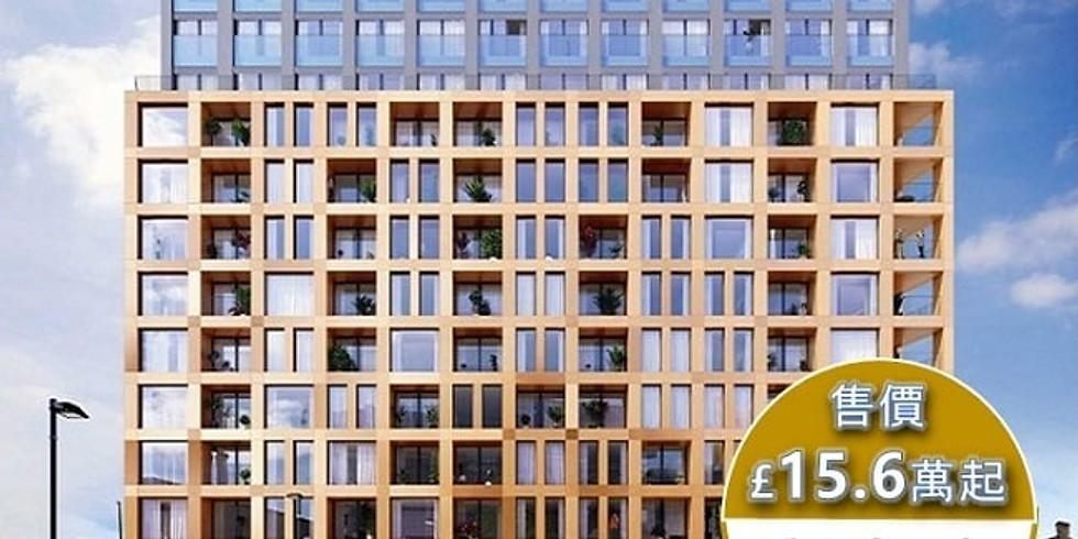 ⭐曼徹斯特準現樓 淨租金回報6%