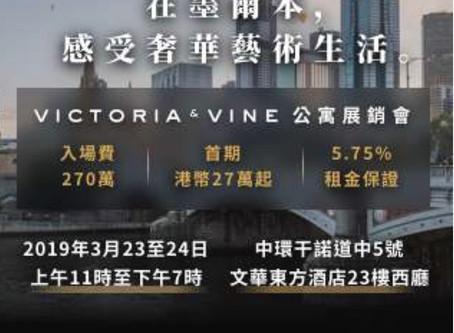 Victoria & Vine