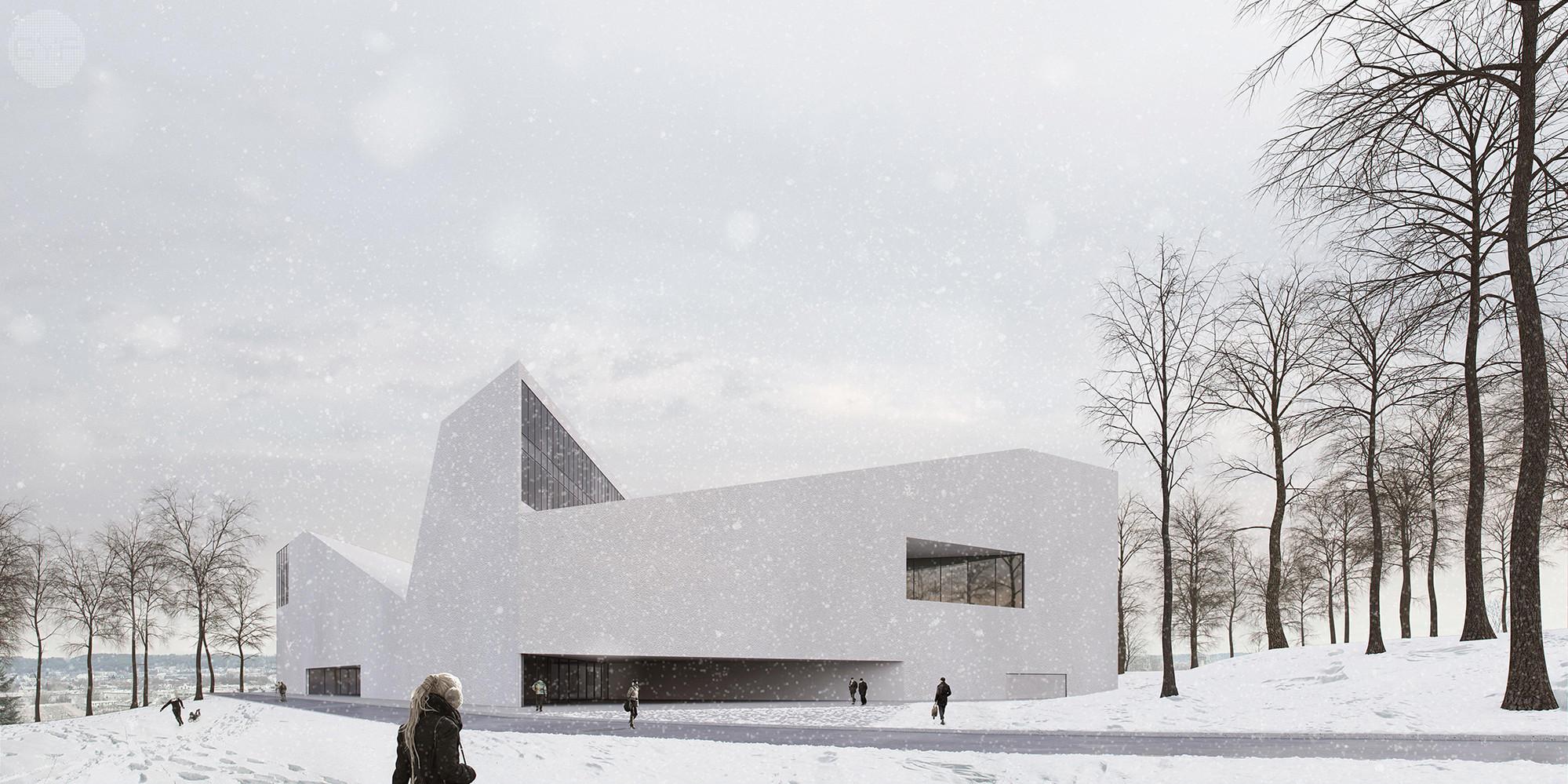 Lithuanian National Concert Hall