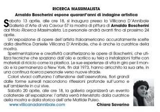 Arnaldo Boscherini