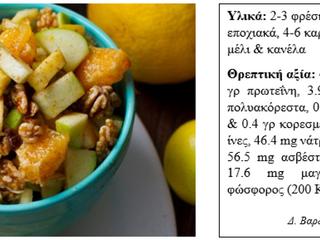 snack με μέλι (4)