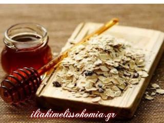 Κρέμα προσώπου με μέλι και βρώμη