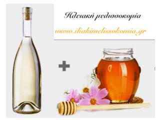 ρακί και μέλι