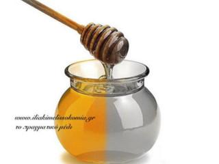 Tο πραγματικό μέλι