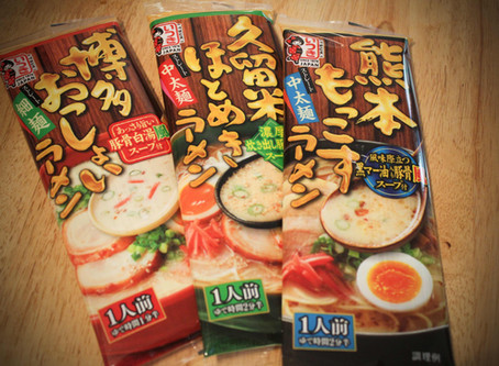 Itsuki Hakata Pork Bone Ramen