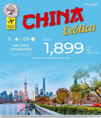 web_chinaexo.jpg