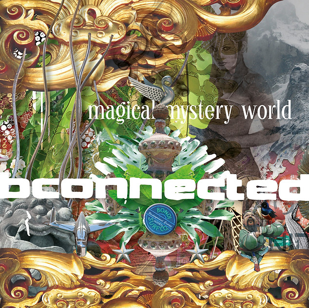 magical mystery world