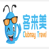 Clunmay International Travel Services