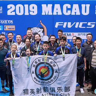 Macau Indoor Archery Open 2019 D3 261ky.