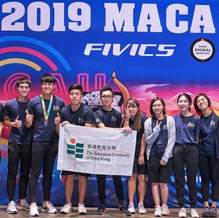 Macau Indoor Archery Open 2019 D1E 152ky