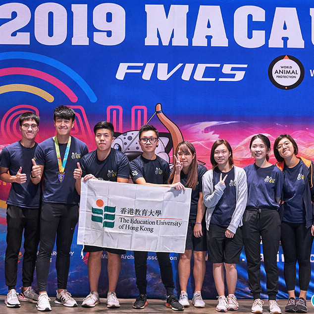 Macau Indoor Archery Open 2019 D1E 152ky
