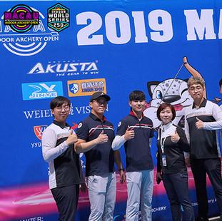 Macau Indoor Archery Open 2019 D3 438ky.