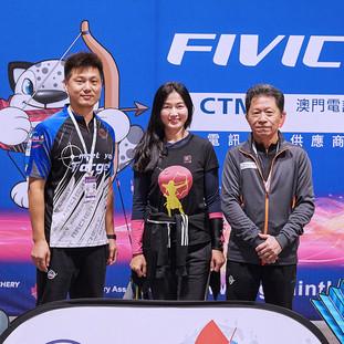 Macau Indoor Archery Open 2019 D1E 155ky
