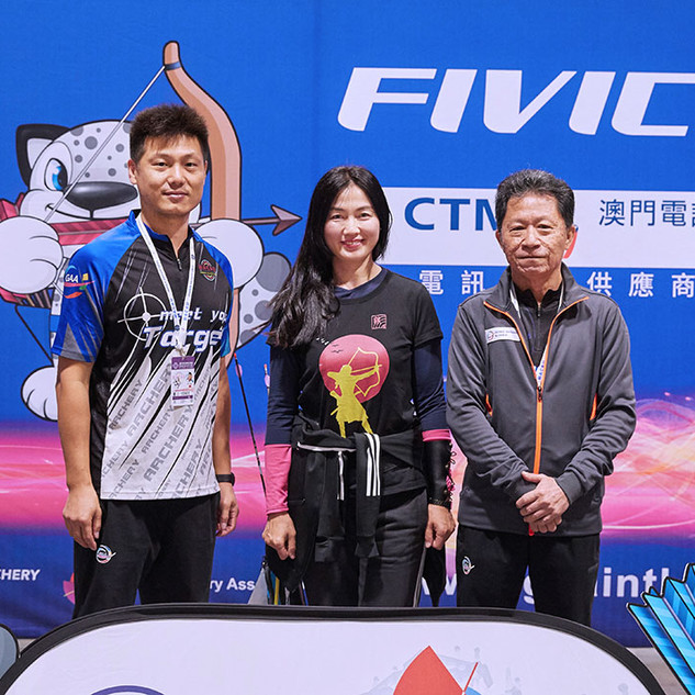 Macau Indoor Archery Open 2019 D1E 155ky